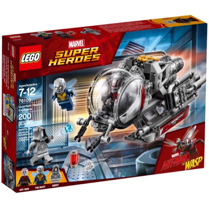 ®️樂高 LEGO®︎ 76109 蟻人與黃蜂女 SUPER HEROES