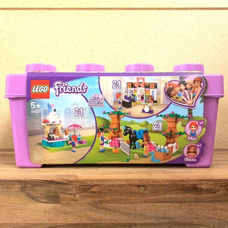 LEGO 41431 心湖城顆粒盒