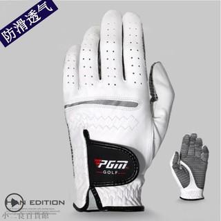 【小二良】Golf高爾夫球手套男士 羊皮材質左手右手單只雙手 柔軟透氣運動手套 手掌防滑粒設計 單只裝 臺中市