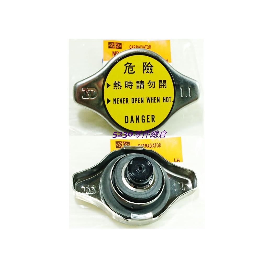 中華三菱原廠 SAVRIN 水箱蓋 1.1 小頭 適用 TOYOTA 規格相同車系 另有FORTIS1.1大頭 0.9