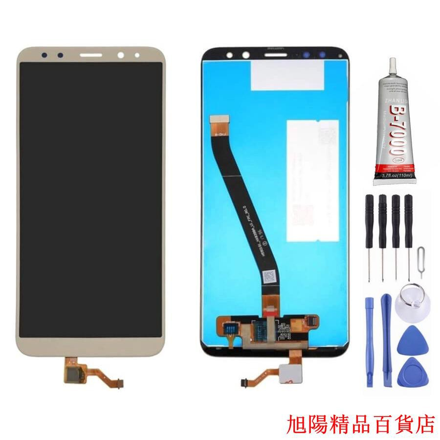 ☺WY☺適用於華為Huawei Mate10 Lite(青春版) /Nova 2i 現貨 螢幕總成 面板總成LCD總成