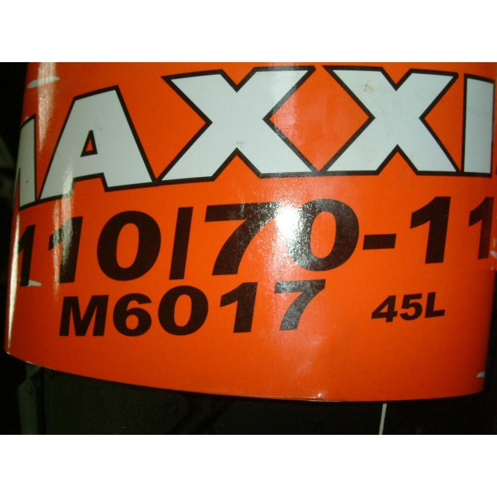 MAXXIS瑪吉斯輪胎~全新~M6017 110/70-11~一條1230元~120/70-11一條1280~2020年