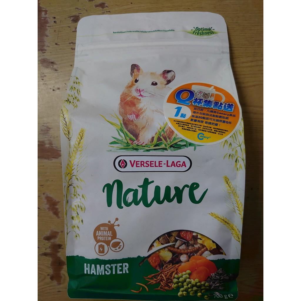 便宜寵物~比利時凡賽爾 倉鼠特級飼料700g>倉鼠 黃金鼠飼料