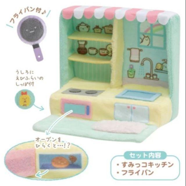 專屬賣場 日本 角落生物 廚房 流理台 料理 平底鍋 烤箱
