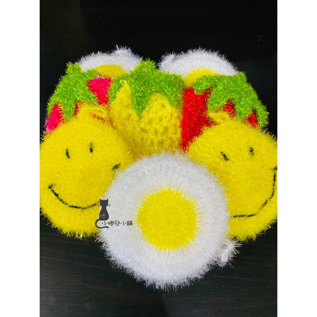 現貨 韓國造型菜瓜布 不沾油洗碗巾 荷包蛋 微笑 立體草莓 台灣
