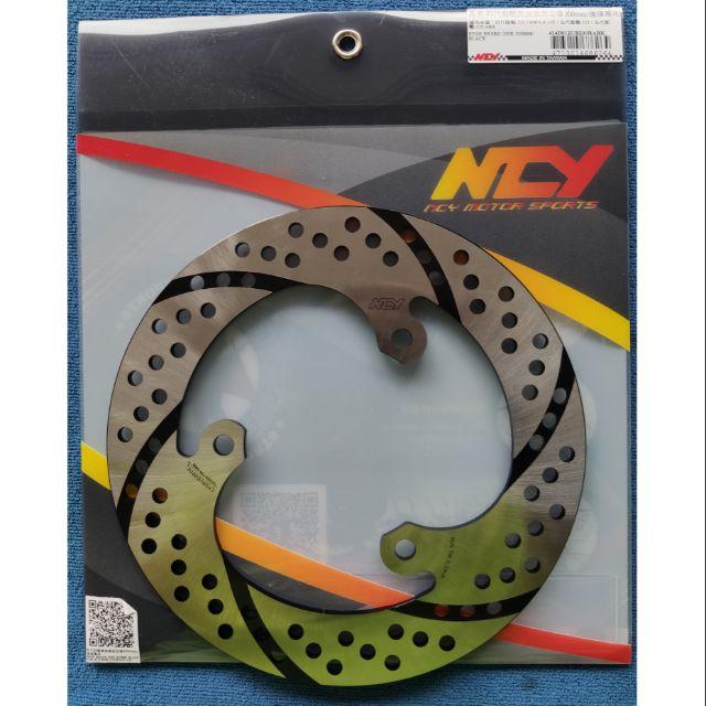 NCY 全新 五代勁戰 後碟盤 200MM 黑旋風固定碟 四代勁戰/BWSR/ABS黑色版 後碟專用 煞車盤 固定碟盤
