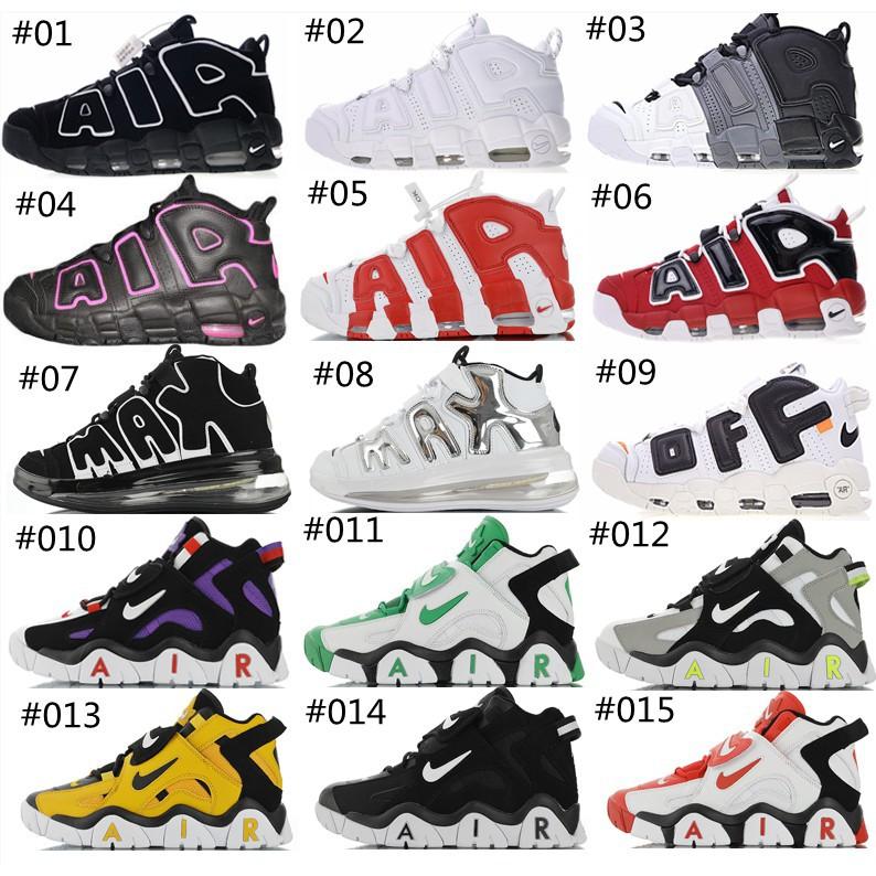 ??正品 Nike Air More Uptempo 皮蓬文化 大AIR 籃球鞋 GD 權志龍 霸氣 運動鞋