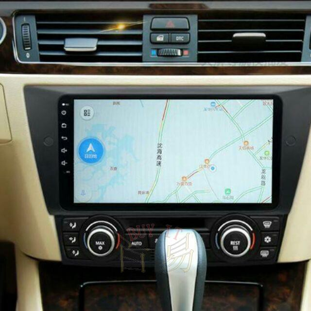 BMW E90 3系列 九吋汽車音響安卓主機 觸控螢幕 衛星導航