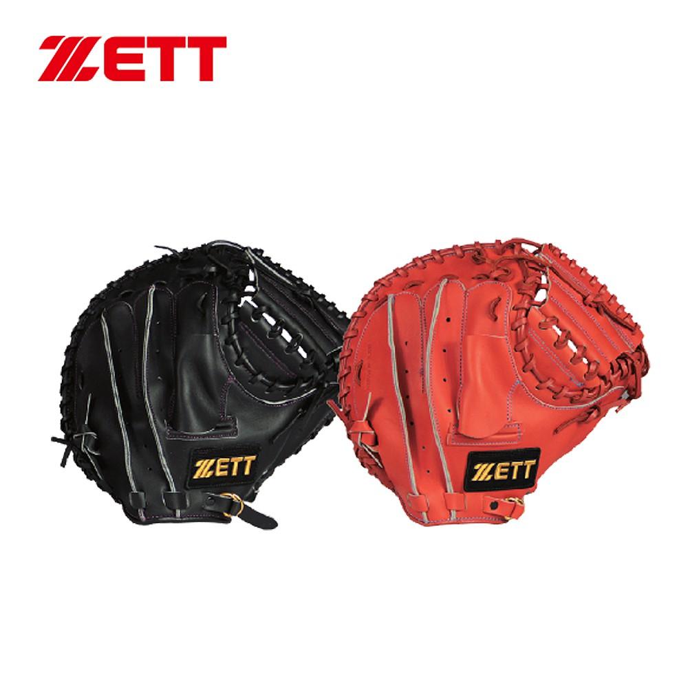 ZETT 81系列棒壘手套 BPGT-8102 32吋 捕手用