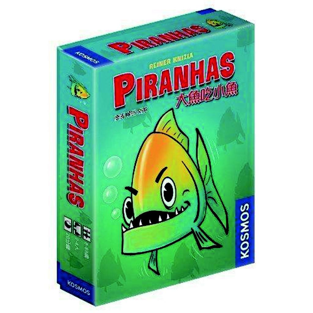 大魚吃小魚 PIRANHAS 桌遊 桌上遊戲【卡牌屋】