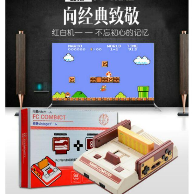 【帕芙歐】紅白機任天堂 經典款 內建500種遊戲 附132合1卡