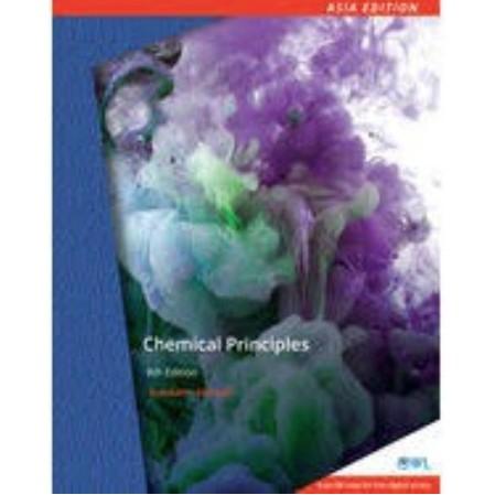【夢書/21 H3 H-1 H6 71】chemical principles 8th Zumdahl