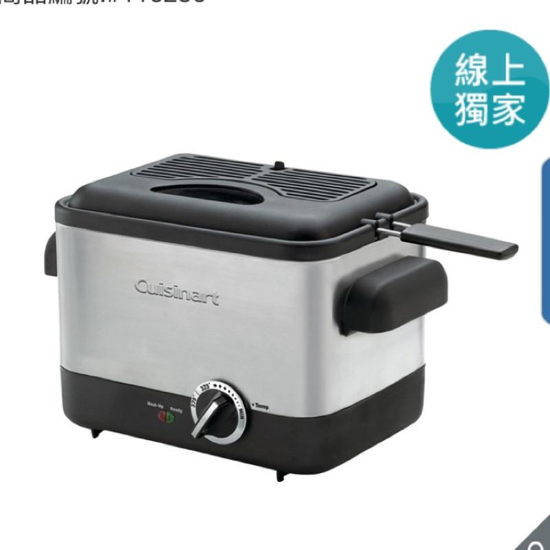 Cuisinart 美膳雅 不鏽鋼輕巧型溫控油炸鍋 (CDF-100TW) 好市多 costco