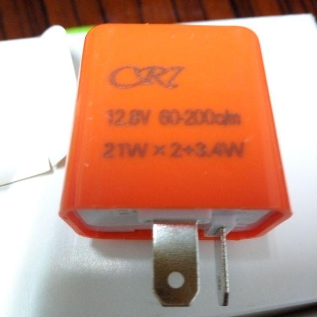 LED方向燈 繼電器