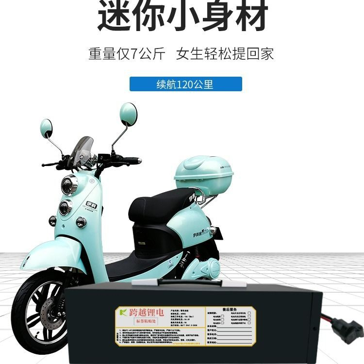 🔥免運可宅配🔥台灣現貨🔥【續航電池】電動車電池48V20A電池鋰電池72V60V電動車電瓶可充電電動車電池