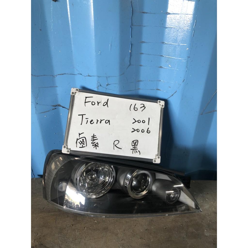 FO163福特TIERRA2001-2006年鹵素 右大燈 (黑底) 原廠二手空件