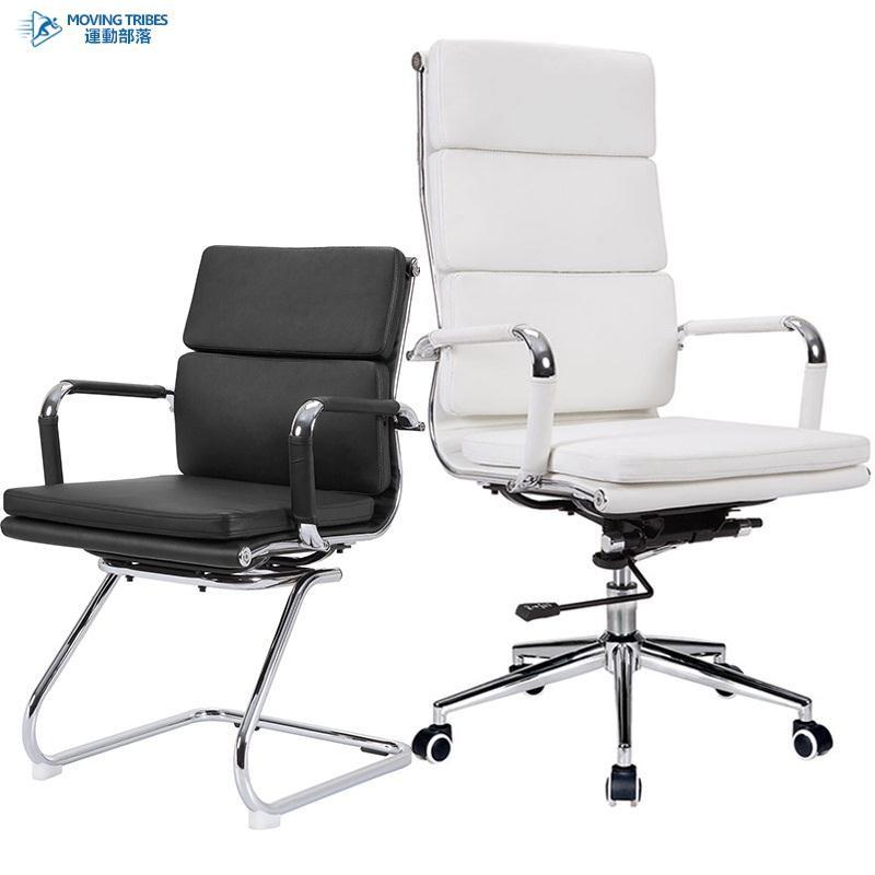 電腦椅家用久坐舒適簡約懶人辦公椅老板靠背椅子升降轉椅臥室座椅