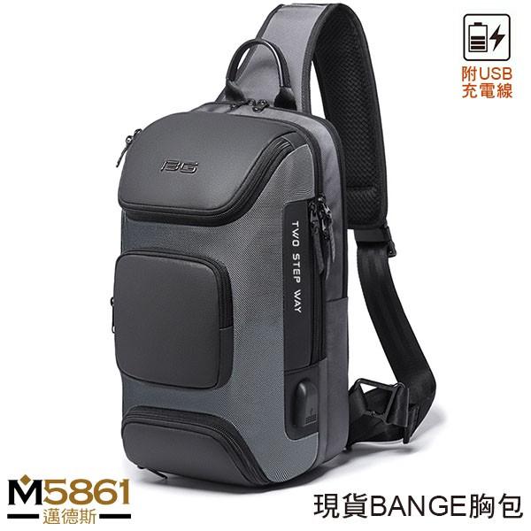 BANGE 胸包 拉鍊開合三方袋 大容量 男胸包 斜跨包 後背包 男包/灰