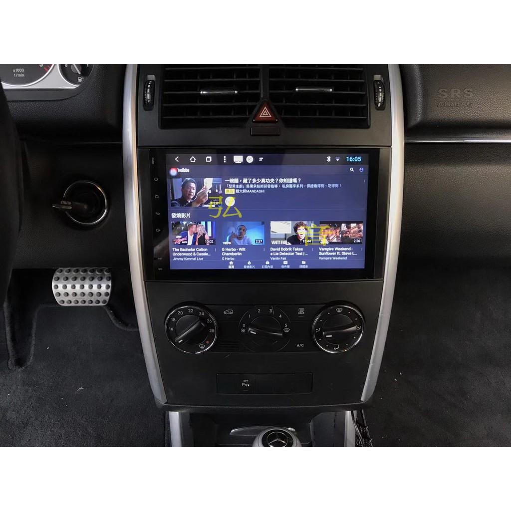 賓士Benz B-class W169 B200 B170 W245 Vito Android安卓版 觸控螢幕主機導航