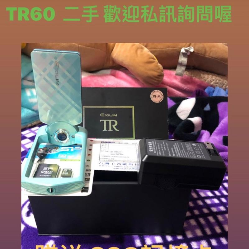 二手 TR60