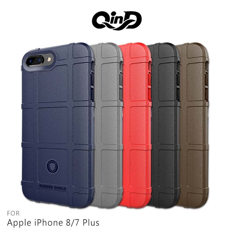 QinD Apple iPhone 8/7 Plus 戰術護盾保護套 保護殼 防摔 蘋果 手機殼 鏡頭加高 軍工加厚