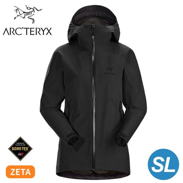 【ARC TERYX 始祖鳥 女 Zeta SL 防水外套《黑》】21780/防風外套/夾克/悠遊山水