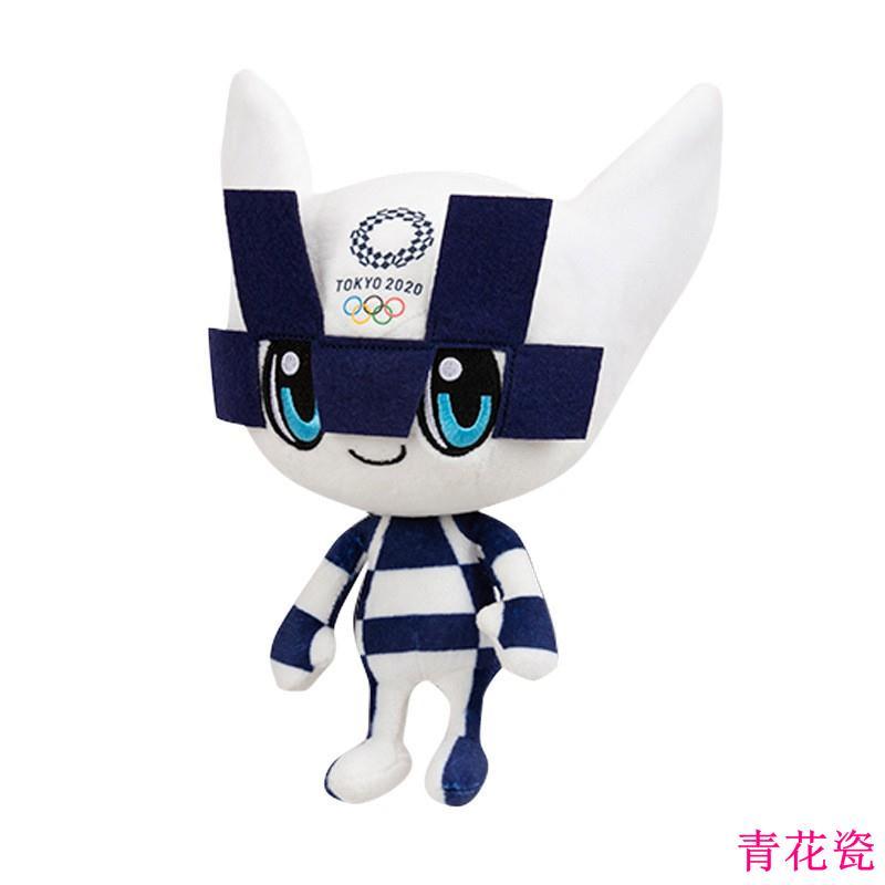 青花瓷~【特殺】超燃!2020東京奧運會紀念品吉祥物2021奧運會吉樣物日本奧運紀念品娃娃