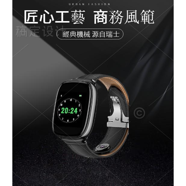 應之無創 醫療級血糖檢測監測儀測 血壓 心率 尿酸 智慧手錶手環 高精度