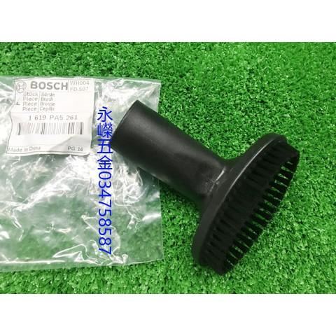 (含稅價)緯軒  BOSCH GAS18V 或 GAS14.4V 吸塵器 用 吸頭