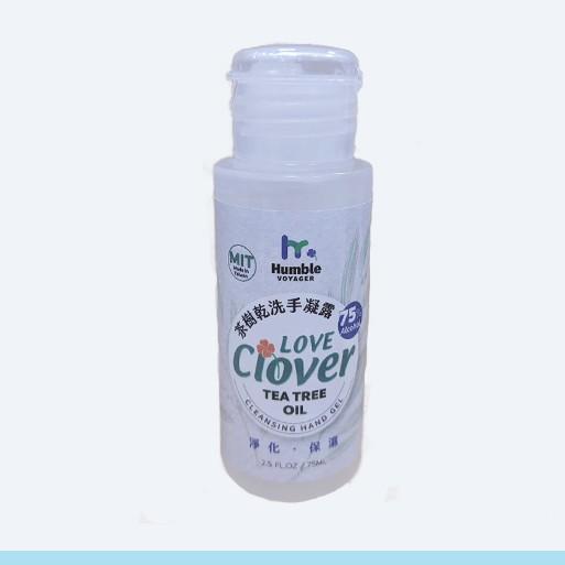 Humble Voyager 茶樹乾洗手凝露 75ml|台灣製造 使用台糖75%防疫酒精 添加澳洲茶樹精油、植物蘆薈精華