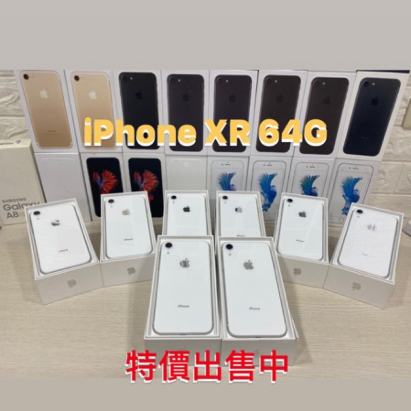 iPhone XR 64G 二手9.9成新  大學生可無卡分期 3個月保固 另有XsMax256G i8 11 pro