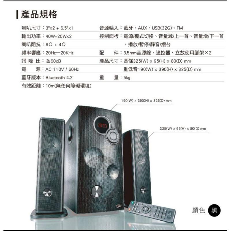 TCS 9200  tcs9200   TCSTAR  高cp值音響    便宜   下單郵局配送