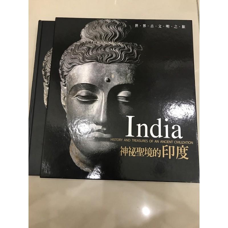 世界古文明之旅-亞洲區神秘聖境的印度