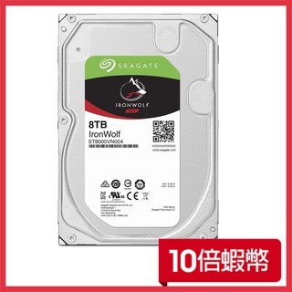 Seagate 希捷 2TB 3TB 4TB 6TB 8TB 10TB 12TB 那嘶狼 3.5吋硬碟 HDD 外接硬碟