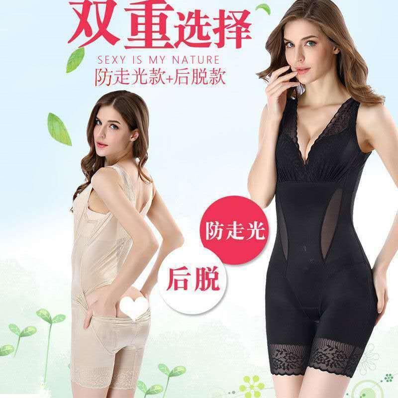【塑身衣】【新款】新款美人計塑身衣正品后脫式產后收腹提臀束腰開檔連體薄款瘦身衣