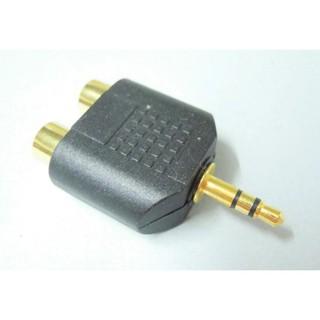 3.5 公 轉 RCA 母3.5 公 轉 RCA 母  鍍金 3.5mm  公 轉 2 RCA 母 音源轉接頭 耳機孔 新北市