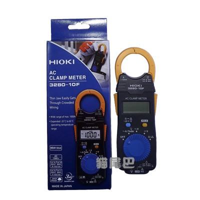 【貓尾巴】 HIOKI 3280-10F 日製交流鉤錶/電表 迷你超薄款 含測試棒 含稅含運下標區