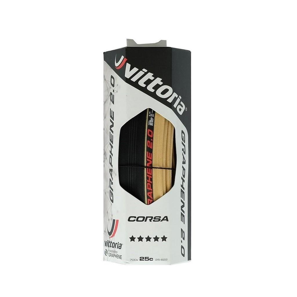 [SIMNA BIKE] Vittoria CORSA G2 Graphene 2.0 公路車輪胎/外胎 - OPEN胎