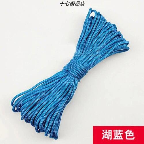 大西瓜【傘繩】【熱賣】2MM七芯傘繩手鏈繩飾品配繩戶外用品編織傘繩11