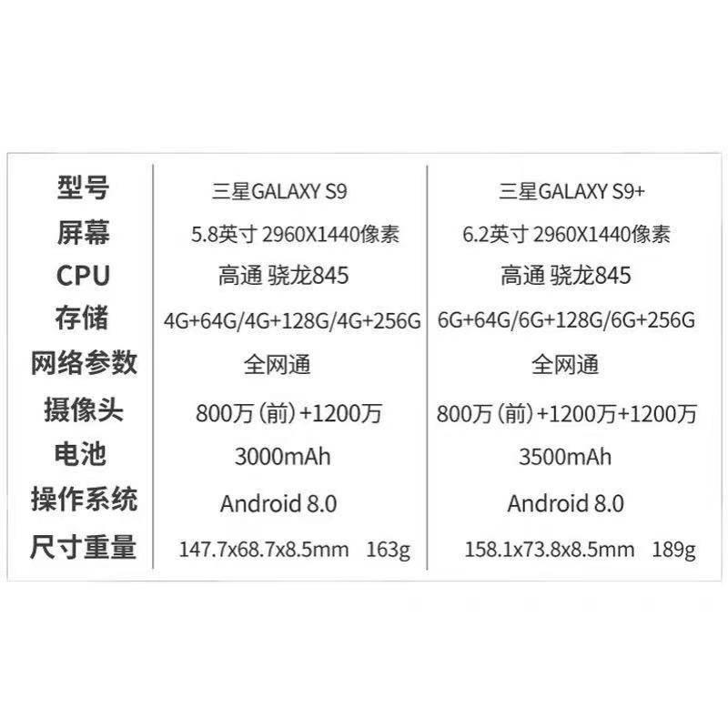 二手三星手機 二手全新三星S10 5G  S9 S9plus 曲屏全面屏手機全網通韓版5G手機