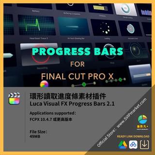 FCPX圖表 Luca Visual FX Progress Bars 2.1 28組環形讀取進度條素材插件 南投縣