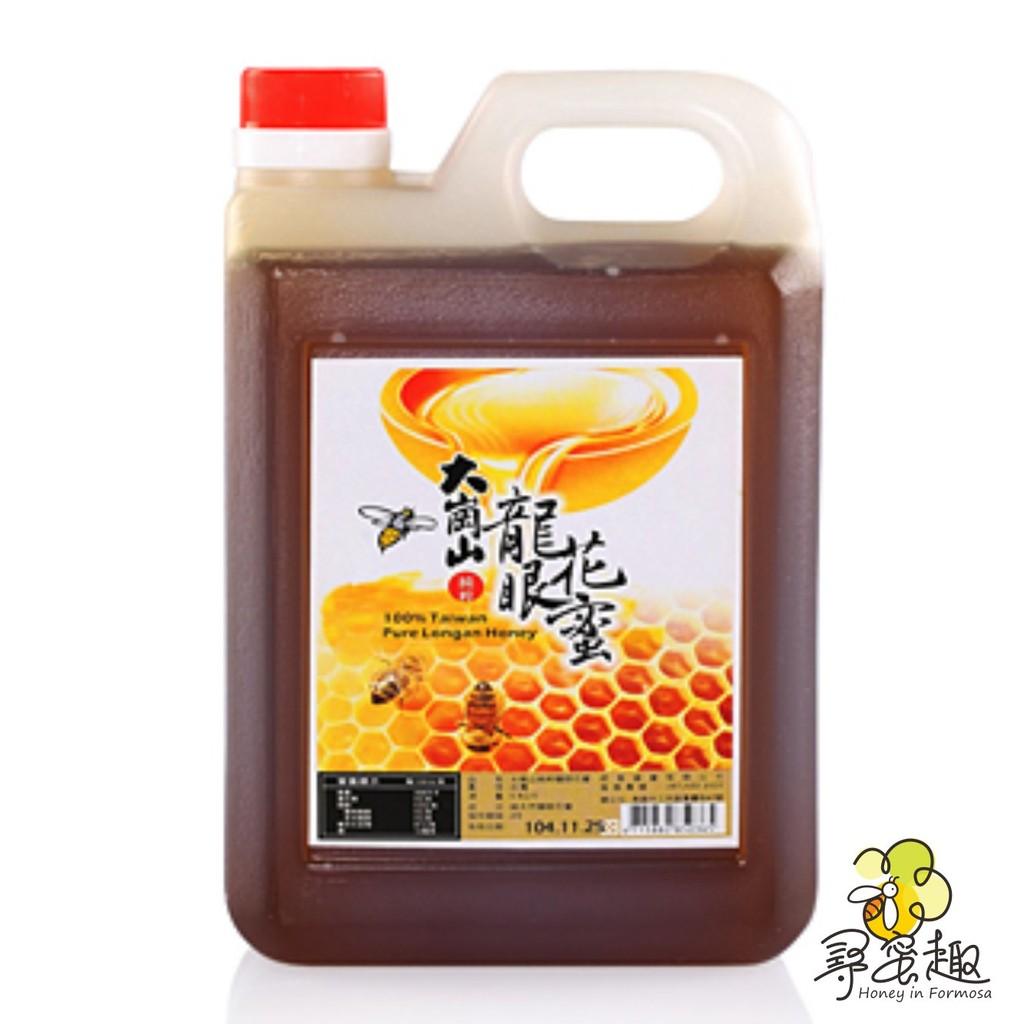 純粹大崗山龍眼花蜜 蜂蜜|有3000克和1200克裝