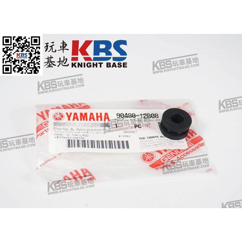 【玩車基地】YAMAHA 山葉原廠零件 YZF-R3 車殼減震橡膠 90480-12808