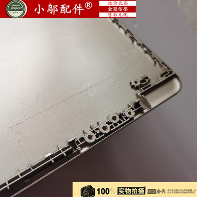 適用華碩X510 A510 A510U S510U F510U外殼A殼屏後殼面殼金