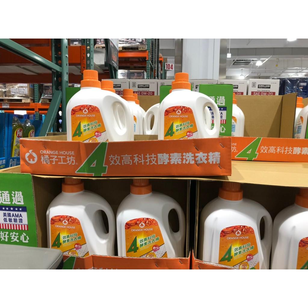 Orange House 橘子工坊 四效高科技酵素洗衣精 4000毫升 橘子工坊 洗衣精 好市多代購 好市多COSTCO