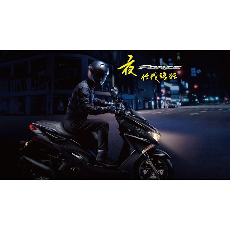 請電洽聯絡謝謝!Yamaha Force155全新領牌車 優惠車 高雄 外縣市皆可 勁戰 Smax DRG