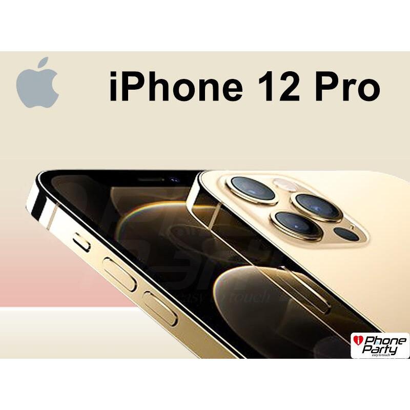 全新 iPhone 12 Pro 128GB 空機價 6.1吋 IP68 防水防塵 A14仿生晶片 5G上網