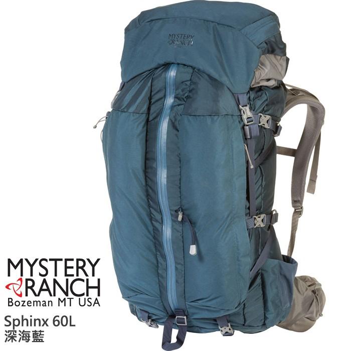 Mystery Ranch 神秘牧場 男 Sphinx 60L 登山包 攻頂後背包 深海藍M 61204 綠野山房