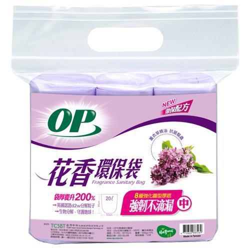 OP花香環保分解垃圾袋-薰衣草(中)-超值買一送一【愛買】