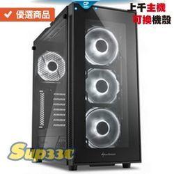 技嘉 B450 AOR 微星 RTX3090 GAMING X TR 0D1 電競主機 電腦主機 電腦 筆電 繪圖 多開